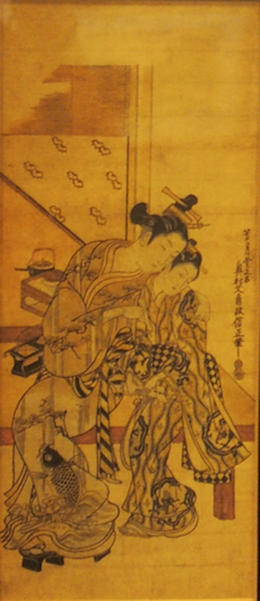 Japanese Woodblock Print 1 Image
